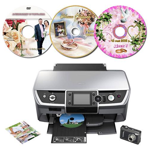 как печатать на диске - фото 2